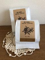 岡山焙煎ネパールコーヒー(2019年夏)