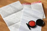 会社設立・法人登記に関する鑑定