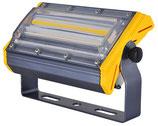 LED прожектор COB - LS-50W