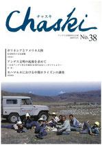 チャスキ38号