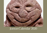 縄文カレンダー  2020