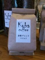 倉敷コーヒー・マイルド
