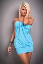 Платье  с чашечками АРТ-356