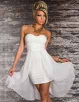 Белое платье со шлейфом АРТ-355-04