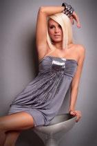 Платье АРТ-331-1