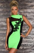 Платье АРТ-360-8