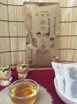 喜兵衛の健康赤ちゃん番茶 ティーバッグ 8グラム×10