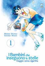 I BAMBINI CHE INSEGUONO LE STELLE: VIAGGIO VERSO AGARTHA da 1 a 3 ed. star comics