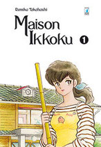 MAISON IKKOKU perfect edition da 1 a 10 [di 10] ed. star comics
