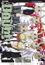 DOUBT da 1 a 4 [di 4] ed. j-pop manga