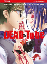 DEAD TUBE da 1 a 4 ed. j-pop
