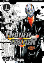KAMEN TEACHER da 1 a 4 [di 4] ed. j-pop
