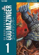 GOD MAZINGER da 1 a 3 [di 3] ed. j-pop manga