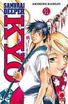 SAMURAI DEEPER KYO da 1 a 38 [di 38] ed. star comics