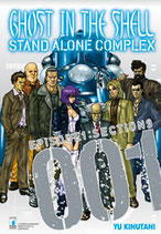 GHOST IN THE SHELL STAND ALONE COMPLEX da 1 a 5 ed. star comics