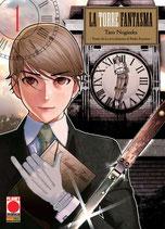 LA TORRE FANTASMA da 1 a 9 [di 9] ed. planet manga