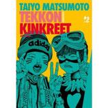 TEKKON KINKREET OMNIBUS volume unico ed. GP manga