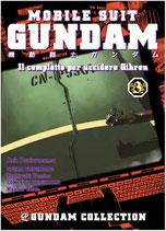 MOBILE SUIT GUNDAM - IL PIANO PER UCCIDERE GIHREN da 1 a 4 [di 4] ed. GP manga
