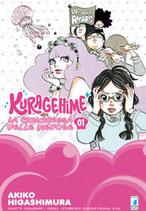 KURAGEHIME la principessa delle meduse da 1 a 16 ed. star comics