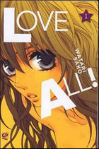 LOVE ALL! da 1 a 3 [di 3] ed. GP manga