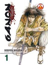 GANON la spada assassina di Juryoku volumi 1 e 2 [di 2] ed. Magic Press