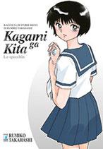 KAGAMI GA KITA - LO SPECCHIO volume unico ed. star comics