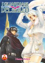 I GUARDIANI DEL SIGILLO volume 1 ed. Magic Press