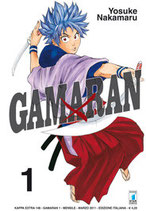 GAMARAN da 1 a 22 [di 22] ed. star comics