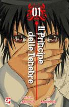 IL PRINCIPE DELLE TENEBRE da 1 a 10 [di 10] ed. GP manga