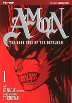 AMON - THE DARK SIDE OF THE DEVILMAN da 1 a 6 [di 6] ed. j-pop manga