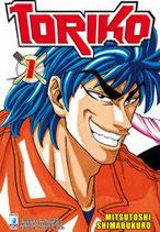 TORIKO da 1 a 42 + speciale GOURMET HUNTING BOOK ed. star comics