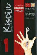 KISEIJU - L'OSPITE INDESIDERATO da 1 a 8 [di 8] ed. goen