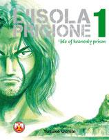 L'ISOLA PRIGIONE da 1 a 3 [di 3] ed. Magic Press