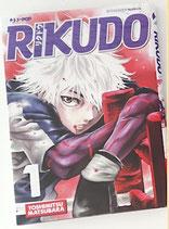 RIKUDO da 1 a 5 ed. j-pop