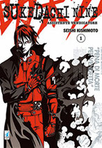SUKEDACHI NINE - ASSISTENTE VENDICATORE da 1 a 5 ed. star comics