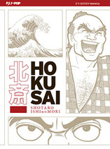 HOKUSAI volume unico ed. j-pop