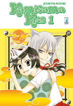 KAMISAMA KISS da 1 a 23 ed. star comics