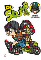 DR. SLUMP arale PERFECT EDITION da 1 a 15 [di 15] ed. star comics