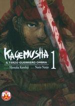 KAGEMUSHA - Il terzo guerriero ombra volumi 1 e 2 [di 2] ed. Magic Press