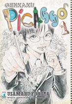 GENKAKU PICASSO da 1 a 3 [di 3] ed. star comics