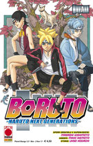 BORUTO da 1 a 2 ed. planet manga NARUTO NEXT GENERATION