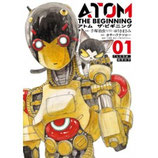 ATOM THE BEGINNING volume 1 ed. j-pop manga