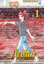 ARUITO - MOVING FORWARD da 1 a 11 [di 11] ed. star comics