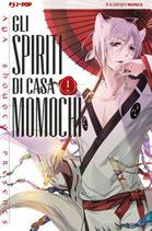 GLI SPIRITI DI CASA MOMOCHI da 1 a 11 ed. j-pop manga