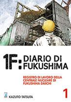 1F: DIARIO DI FUKUSHIMA da 1 a 3 [di 3] ed. star comics