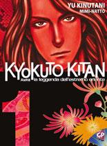 KYOKUTO KITAN - LA LEGGENDA DELL'ESTREMO ORIENTE da 1 a 3 [di 3] ed. GP manga