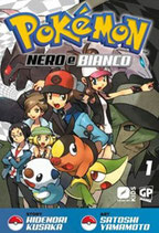 POKEMON BLACK AND WHITE da 1 a 20 ed. GP manga BD kids