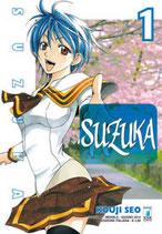 SUZUKA da 1 a 18 [di 18] ed. star comics