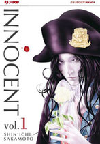 INNOCENT da 1 a 9 [di 9] ed. j-pop