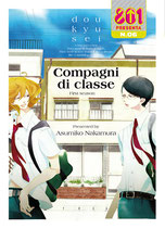 COMPAGNI DI CLASSE volume unico ed. Magic Press 801 PRESENTA N. 6